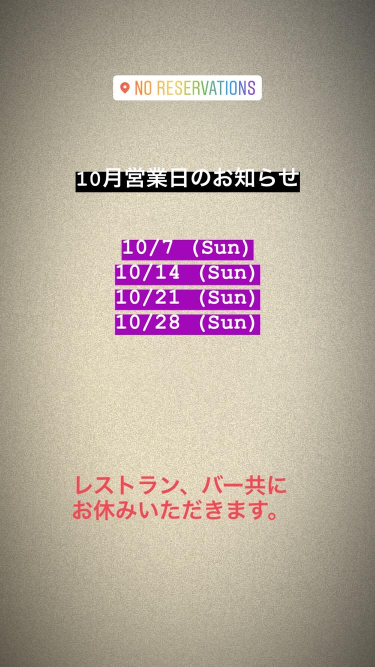 195EE8B2-1068-4D58-BE7F-9C98D1081919