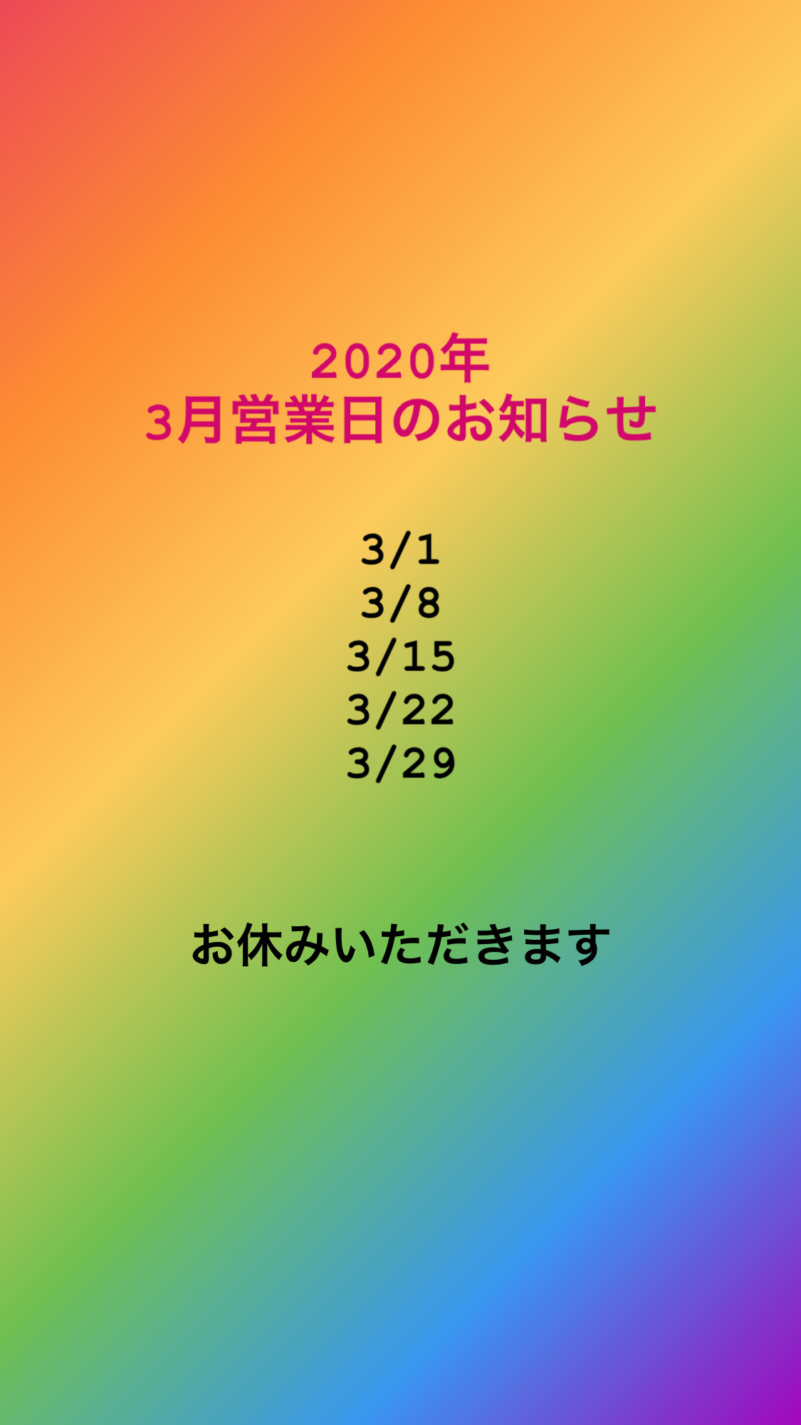 97AB9E2C-8B4E-41CC-8754-2246F0C3CD45
